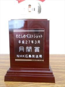 DSCN3578_R